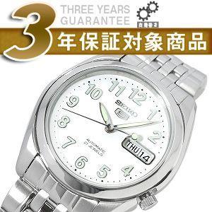 セイコー 腕時計 SEIKO セイコー 逆輸入 SNK377K1 セイコー5 SEIKO5 自動巻き メンズ セイコー SEIKO【ネコポス不可】|seiko3s