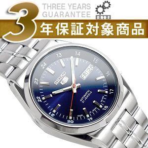 セイコー 腕時計 SEIKO セイコー 逆輸入 SNK563J1 セイコー5 SEIKO5 自動巻き メンズ セイコー SEIKO 日本製|seiko3s