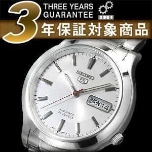 セイコー 腕時計 SEIKO セイコー 逆輸入 SNK789K1 セイコー5 SEIKO5 自動巻き メンズ セイコー SEIKO|seiko3s