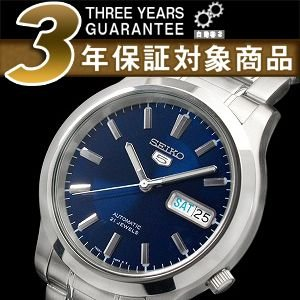 セイコー 腕時計 SEIKO セイコー 逆輸入 SNK793...