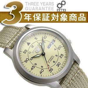セイコー5 SEIKO5 セイコー 逆輸入 自動巻 腕時計 SNK803K2|seiko3s