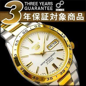 セイコー 腕時計 SEIKO セイコー 逆輸入 SNKE04...