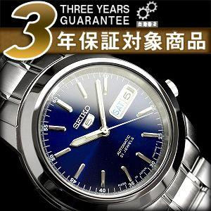 セイコー 腕時計 SEIKO セイコー 逆輸入 SNKE51...