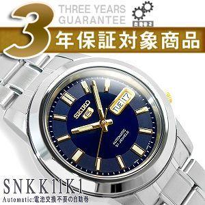 逆輸入SEIKO5 セイコー5 メンズ自動巻き腕時計 ネイビー×ゴールドダイアル ステンレスベルト SNKK11K1|seiko3s