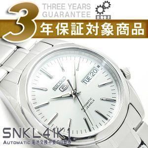 逆輸入SEIKO5 セイコー5 メンズ自動巻き腕時計 シルバーダイアル シルバーコンビステンレスベルト SNKL41K1|seiko3s