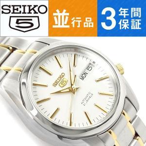 逆輸入 SEIKO5 セイコー5 セイコーファイブ 機械式自動巻き メンズ 腕時計 ホワイト×ゴールド ステンレスベルト SNKL47J1|seiko3s