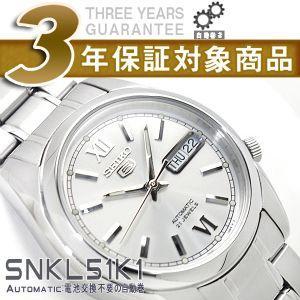 逆輸入SEIKO5 セイコー5 メンズ自動巻き腕時計 シルバーダイアル シルバーコンビステンレスベルト SNKL51K1|seiko3s