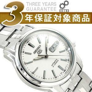 逆輸入SEIKO5 セイコー5 メンズ自動巻き腕時計 SNKL75K1|seiko3s
