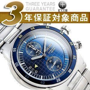 セイコー クロノグラフ SEIKO セイコー 腕時計 メンズ SNN117P1 セイコー 逆輸入 クロノグラフ セイコー SEIKO【ネコポス不可】 seiko3s