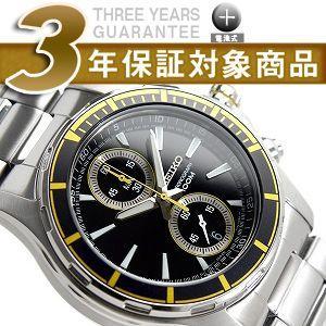 セイコー クロノグラフ セイコー 腕時計 SEIKO セイコー 逆輸入 SNN245P1 セイコー クロノグラフ クォーツ メンズ セイコー SEIKO【ネコポス不可】 seiko3s