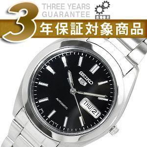 セイコー 腕時計 SEIKO セイコー 逆輸入 SNX997...