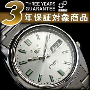 セイコー 腕時計 SEIKO セイコー 逆輸入 SNXS73...