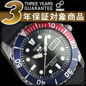セイコー 腕時計 SEIKO セイコー 逆輸入 SNZF15...