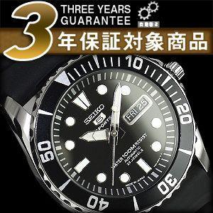 セイコー 腕時計 SEIKO セイコー 逆輸入 SNZF17...