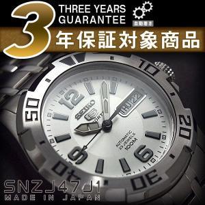 日本製逆輸入SEIKO5SPORTS セイコーファイブ デイデイトカレンダー メンズ自動巻き腕時計 シルバーダイアル シルバーステンレスベルト SNZJ47J1【ネコポス不可】 seiko3s