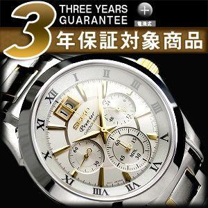 セイコー クロノグラフ セイコー 腕時計 SEIKO セイコー 逆輸入 SPC058P1 セイコー プルミエ クロノグラフ クォーツ メンズ セイコー SEIKO【ネコポス不可】 seiko3s