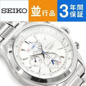 商品番号:SPC123P1 ブランド名:セイコー(海外並行輸入品) 駆動方式:クォーツ(電池式)ケー...