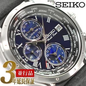 SEIKO 逆輸入セイコー メンズ クォーツ 腕時計 ネイビー ローマ数字  SPL059P1 seiko3s