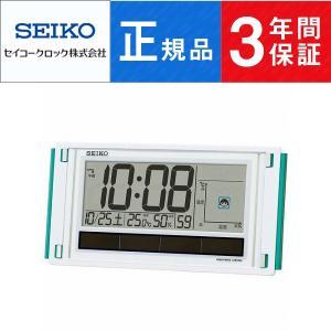 SEIKO CLOCK セイコー クロック 快適環境ナビ SQ436W【ネコポス不可】 seiko3s