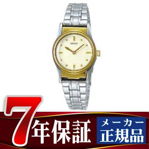 SEIKO 盲人時計 女性用 ホワイト SQWK024|seiko3s