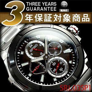 逆輸入SEIKO LORD セイコーロード メンズ マルチファンクション腕時計 ブラックベゼル ブラックダイアル ステンレスベルト SRL035P1【ネコポス不可】 seiko3s
