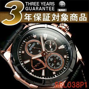 逆輸入SEIKO LORD セイコー ロード マルチファンクション メンズ 腕時計 ブラックダイアル レザーベルト SRL038P1【ネコポス不可】 seiko3s