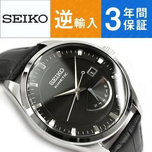 逆輸入SEIKO セイコー SEIKO キネティック クオーツ メンズ 腕時計 SRN045P2 ブラック|seiko3s