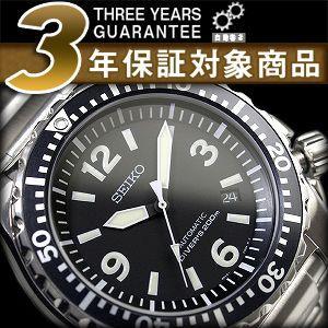 セイコー 腕時計 SEIKO セイコー 逆輸入 SRP043K1 セイコー ダイバー 自動巻き メンズ セイコー SEIKO【ネコポス不可】|seiko3s