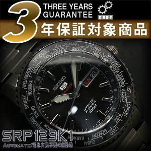 逆輸入SEIKO5 セイコー5 手巻き&自動巻き式 メンズ腕時計 ブラックダイアル ブラックステンレスベルト SRP129K1【ネコポス不可】 seiko3s