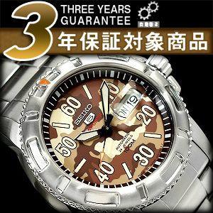 ミリタリー セイコー SEIKO 日本製 逆輸入 SEIKO5 セイコー5 自動巻き 手巻き メンズ 腕時計 SRP221J1【ネコポス不可】 seiko3s