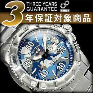 ミリタリー セイコー SEIKO 日本製 逆輸入 SEIKO5 セイコー5 自動巻き 手巻き メンズ 腕時計 SRP223J1【ネコポス不可】 seiko3s