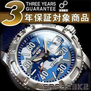 逆輸入SEIKO 5 セイコー5スポーツ 手巻き&自動巻き式 メンズ腕時計 ブルー系カモフラージュダイアル ネイビーナイロンベルト SRP223K2【ネコポス不可】 seiko3s
