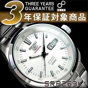 逆輸入SEIKO5 セイコー スポーツ メンズ 自動巻き式腕時計 シルバーダイアル ステンレスベルト SRP263K1【ネコポス不可】 seiko3s