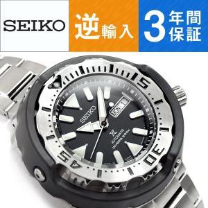 日本製 逆輸入 SEIKO PROSPEX セイコー プロスペックス 自動巻き 手巻き付き機械式 メンズ 腕時計 ツナ缶 ブラックモンスター ダイバーズ SRPA79J1 seiko3s