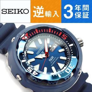 日本製 逆輸入 SEIKO PROSPEX セイコー プロスペックス 自動巻き 手巻き付き機械式 メンズ 腕時計 ツナ缶PADI ダイバーズ ブルーダイアル SRPA83J1|seiko3s