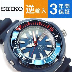 逆輸入 SEIKO PROSPEX セイコー プロスペックス 自動巻き 手巻き付き機械式 メンズ 腕時計 ダイバーズ ブルーダイアル ブルー シリコンベルト SRPA83K1 seiko3s