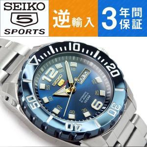 逆輸入 SEIKO5 SPORTS セイコー5スポーツ 自動巻き 手巻き付き機械式 メンズ 腕時計 SRPB37K1|seiko3s