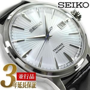 SEIKO 逆輸入セイコー メンズ メカニカル 自動巻(手巻つき) 腕時計 アイスブルー SRPB43J1|seiko3s