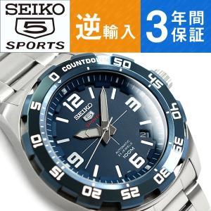 逆輸入 SEIKO5 SPORTS セイコー5スポーツ 自動巻き 手巻き付き機械式 メンズ 腕時計 ネイビーダイアル シルバーステンレスベルト SRPB85K1|seiko3s