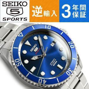 逆輸入 SEIKO5 SPORTS セイコー5スポーツ 自動巻き 手巻き付き機械式 メンズ 腕時計 ブルーダイアル シルバーステンレスベルト SRPB89K1|seiko3s