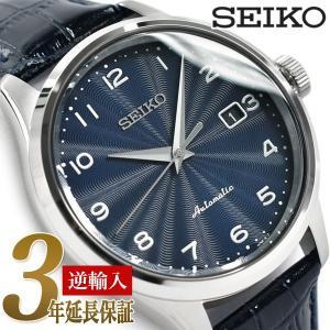 逆輸入 SEIKO セイコー 自動巻き 手巻き付き機械式 メンズ 腕時計 ギョーシェ ネイビーダイアル レザーベルト SRPC21K1|seiko3s
