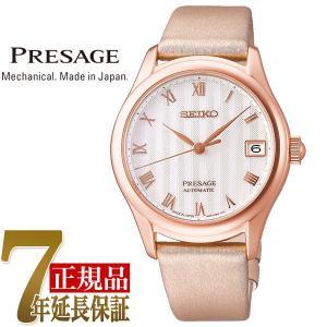 セイコー SEIKO プレザージュ Basic line: Japanese garden Ladies レディース 腕時計 ホワイト SRRY048|seiko3s