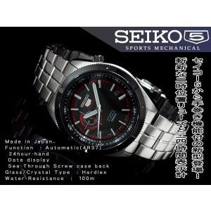 セイコー SEIKO セイコー5 スポーツ 5 SSA065J1 黒