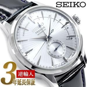 日本製 逆輸入 SEIKO PRESAGE セイコー プレザージュ メンズ 腕時計 メカニカル 自動巻き 機械式 腕時計 メンズ アイスブルー SSA343J1|seiko3s