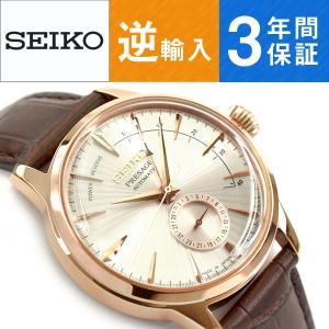逆輸入 SEIKO 逆輸入セイコー SEIKO 自動巻き 手巻き付き メンズ 腕時計 SSA346J1 シルバー|seiko3s