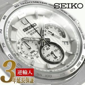SEIKO 逆輸入セイコー センタークロノグラフ  メンズ クォーツ 腕時計 ホワイト SSB297P1|seiko3s