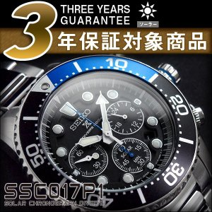 セイコー クロノグラフ 逆輸入SEIKO セイコー クロノグラフ メンズ腕時計 ソーラー SSC017P1【ネコポス不可】...