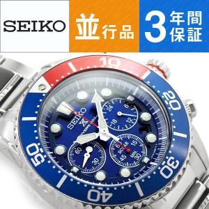 商品番号:SSC019P1 ブランド名:セイコー(海外並行輸入品) 駆動方式:ソーラー(充電式) ケ...