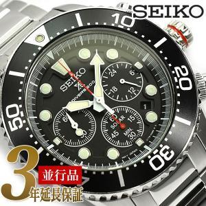 SEIKO 逆輸入 セイコー センタークロノグラフ ソーラー ダイバーズ プロスペックス(旧SSC015P1) メンズ ソーラー 腕時計 ブラック SSC779P1|seiko3s