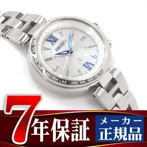 SEIKO LUKIA セイコー ルキア ソーラー 電波 レディース 腕時計 SSQV013 ネコポス不可 seiko3s
